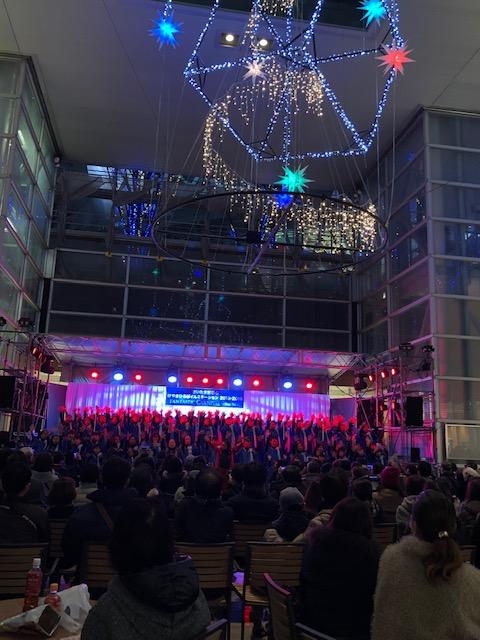 埼玉新都心クリスマスコンサート
